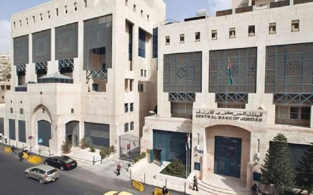 المركزي الإردني
