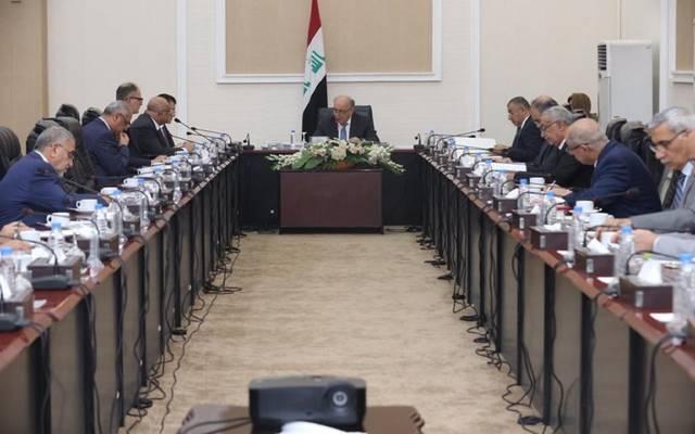 جانب من اجتماع الجانب العراقي في المجلس التنسيقي العراقي – السعودي
