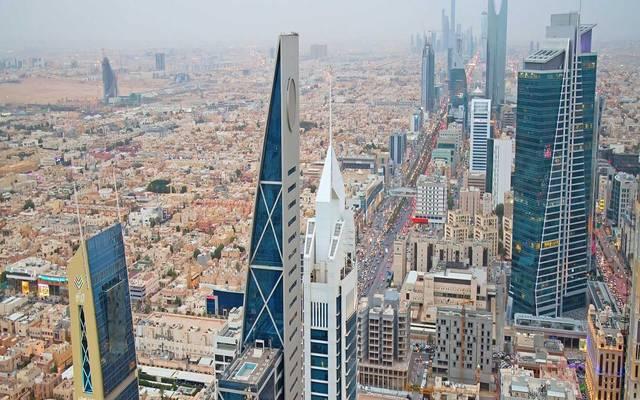 مدينة الرياض- المملكة العربية السعودية