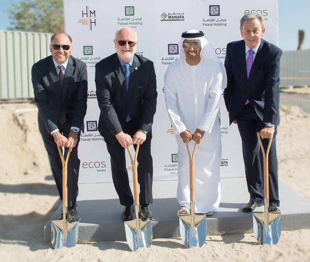 ECOS Hotels will be the benchmark for the hospitality sector across the region