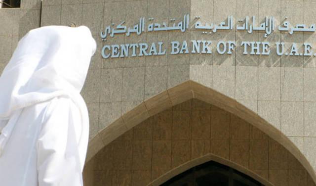 """ارتفاع """"الإيبور"""" بالبنوك الإماراتية مع بدء النظام الجديد"""