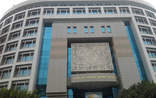 البنك الأفريقي يقدم 1.7 مليار دولار تمويلات لبنوك وشركات مصرية