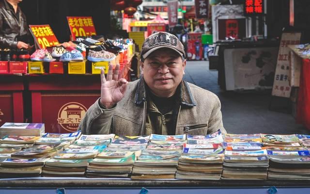 الصين تعلن إجراءات تحفيزية جديدة لدعم الاقتصاد