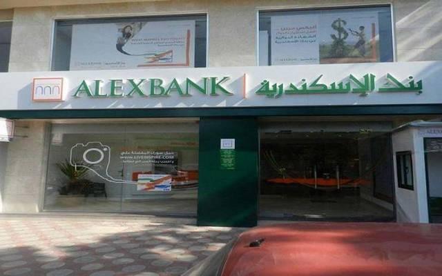 أحد فروع بنك إسكندرية - أرشيفية
