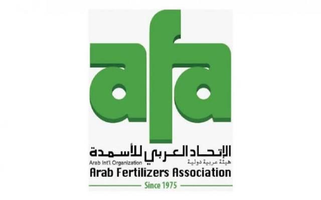 الاتحاد العربي للأسمدة