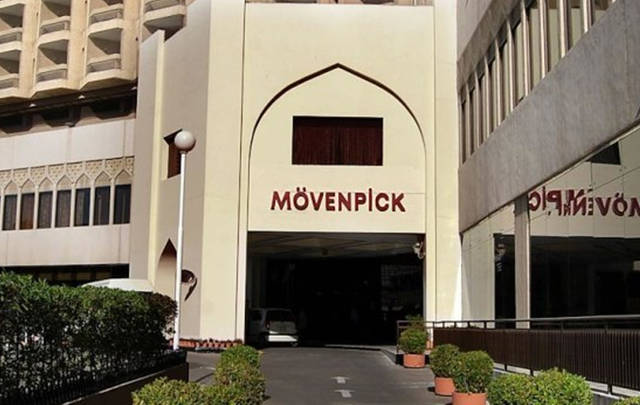 Movenpick to run new hotel in Pakistan's first smart city