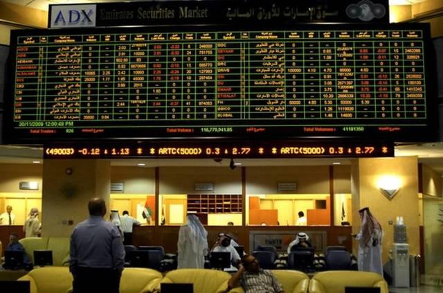 Last week, UAE bourses ended in the red