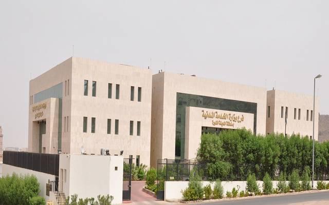 السعودية تحدد ساعات العمل خلال شهر رمضان