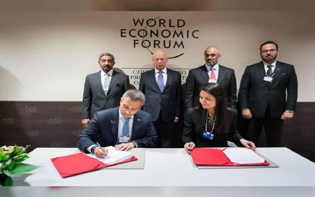 الإمارات تدعم المنتدى الاقتصادي العالمي لتطوير مهارات مليار شخص