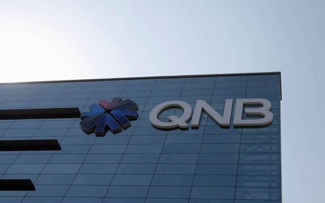 أحد مقرات بنك قطر الوطني