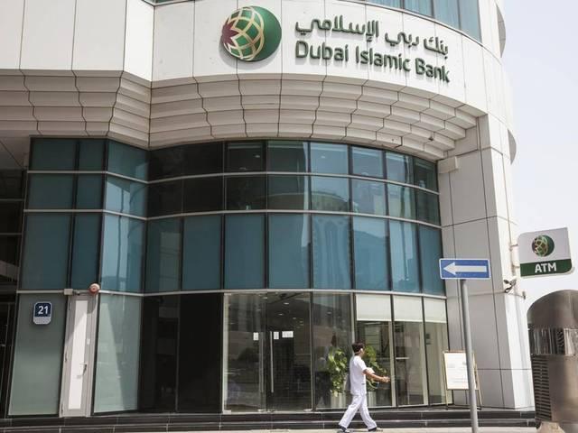 بعد تصدره الأكبر وزناً بالمؤشر..دبي الإسلامي يقتنص 19% من السيولة