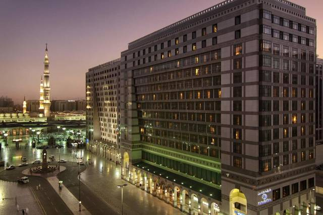 DoubleTree by Hilton Madinah Gate