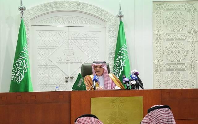 الجبير:السعودية لا تريد حرباً..ولكنها سترد بكل قوة على أيّ تهديد (فيديو)