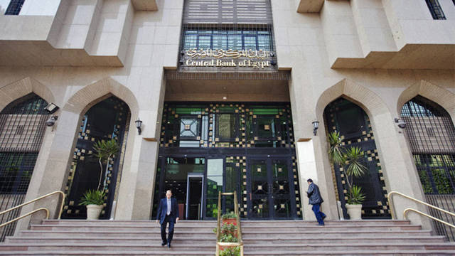 Egypt is seeking to boost its overseas reserves in the 2018/2019 budget.
