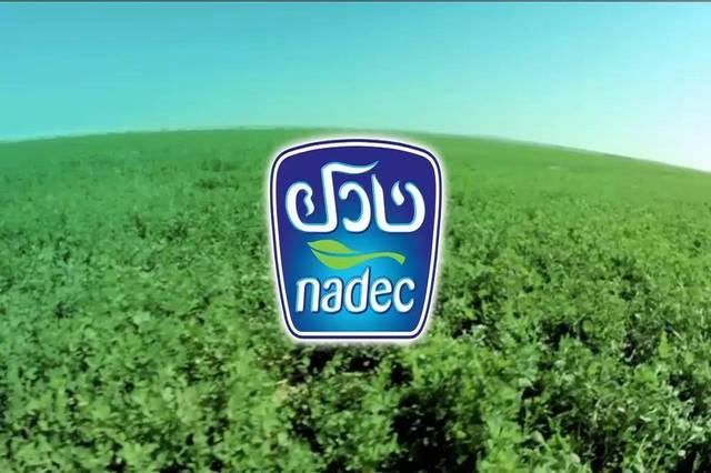 Nadec appointed Abdulateef Alrajhi as the vice chairman