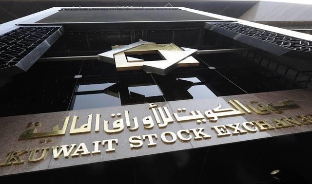 Kuwaiti stocks end Monday mixed