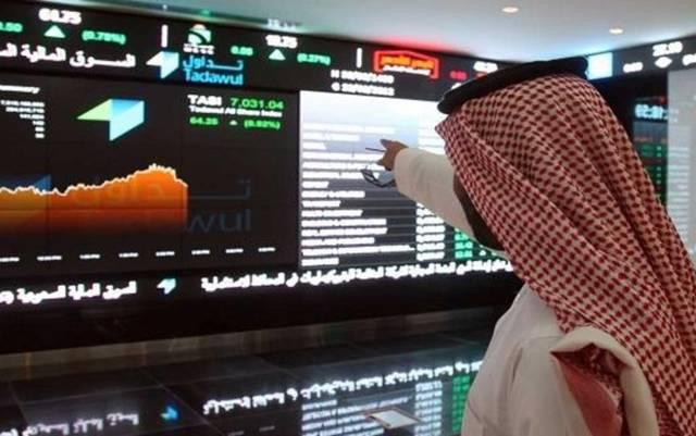 """السوق السعودي """"تداول"""""""