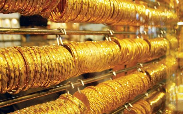 مشغولات ذهبية- أرشيفية