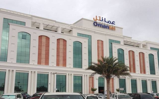 Omantel profits fell 33% in Q3