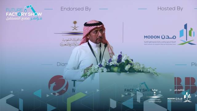 Bandar Al-Khorayef, Minister of Industry and Mineral Resources
