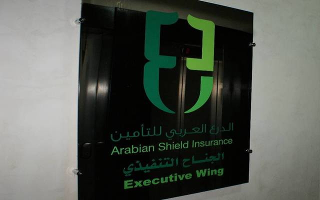 Arabian Shield's capital will increase to SAR 300 million