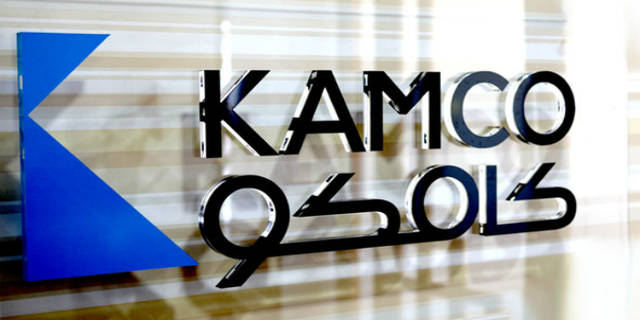 Damac names KAMCO joint lead manager for $400m sukuk issue