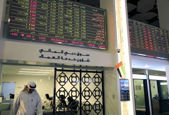 صورة أرشيفية من داخل مقر سوق دبي المالي
