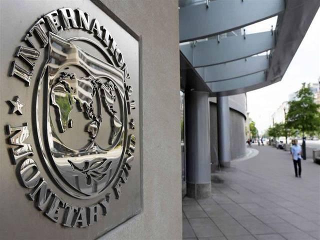 لافتة تحمل شعار صندوق النقد الدولي، الصورة من أرشيفية