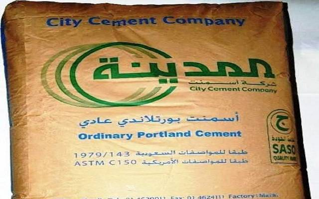 City Cement suffers SAR 2.38m loss in Q3