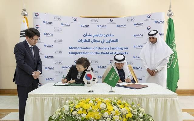 توقيع مذكرة تفاهم بين السعودية وكوريا الجنوبية للتعاون في مجال المطارات