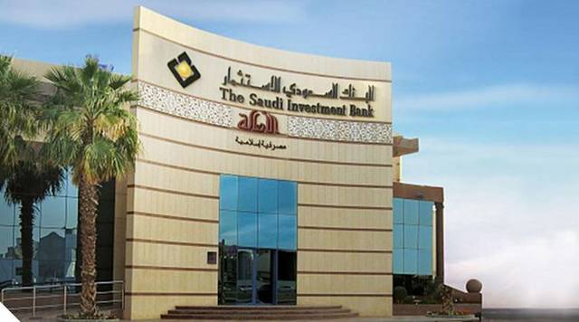 The Islamic bond sale will boost the SAIB's capital base