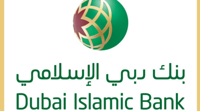 DFM begins DIB's right issue trading on 16 May