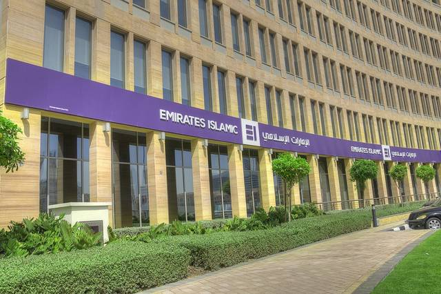 The bank registered a total income of AED 2.1 billion in 2020.