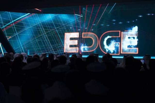 جانب من إطلاق أعمال شركة إيدج التكنولوجية في أبوظبي