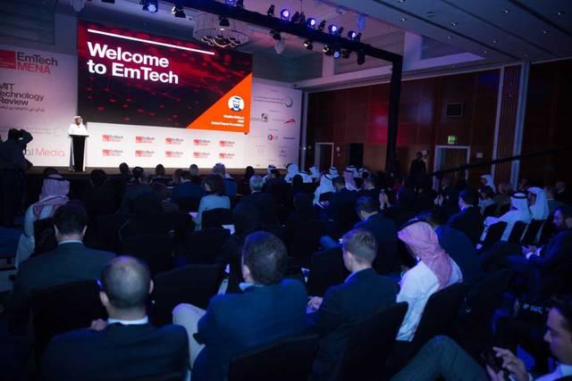 """فعاليات مؤتمر """"إيمتيك مينا"""" للتقنيات الناشئة"""