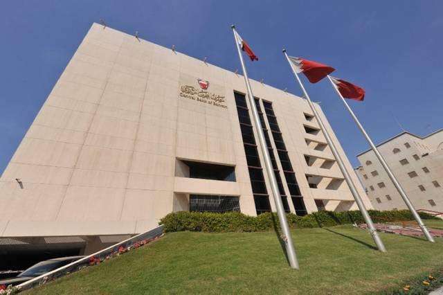 مصرف البحرين: تغطية إصدار لصكوكٍ بـ26 مليون دينار