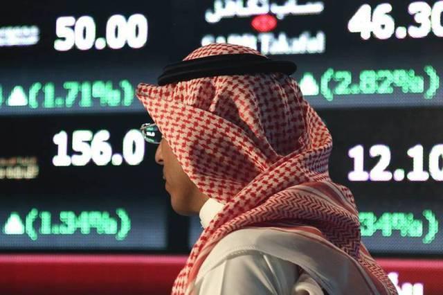 """متعامل بسوق الأسهم السعودية """"تداول"""""""
