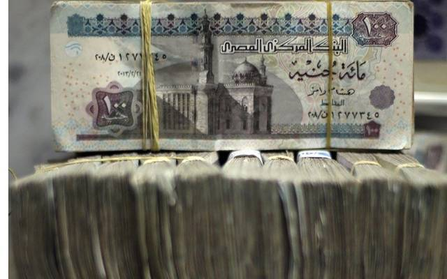 MubasherTrade forecasts Egypt's inflation will ease in Q2
