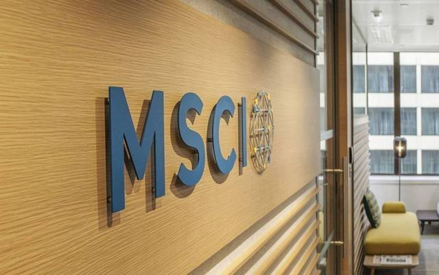 Deyaar Development and DXB Entertainments were deleted from MSCI