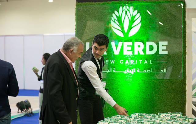 طفرة في الطلب على المدن الجديدة في مصر