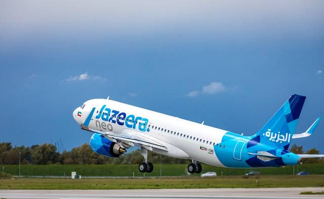Jazeera Airways' fleet includes 14 aircrafts