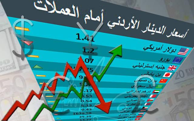 الجنيه المصري يرتفع أمام العملة الأردنية