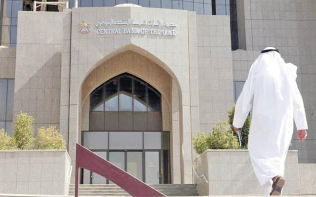ارتفاع قيمة القروض الممنوحة من بنوك الإمارات 2% خلال يناير
