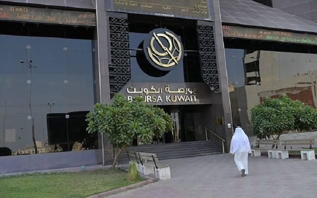 بورصة الكويت تكتسي باللون الأحمر في الختام.. والسيولة تقفز 42.1%