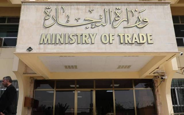 Iraqi Trade determined two thousand dinars to fulfill the fuel card