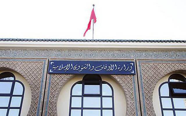 وزارة الأوقاف والشؤون الإسلامية المغربية