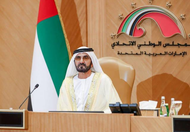 الشيخ محمد بن راشد آل مكتوم، نائب رئيس دولة الإمارات، خلال دورة الانعقاد