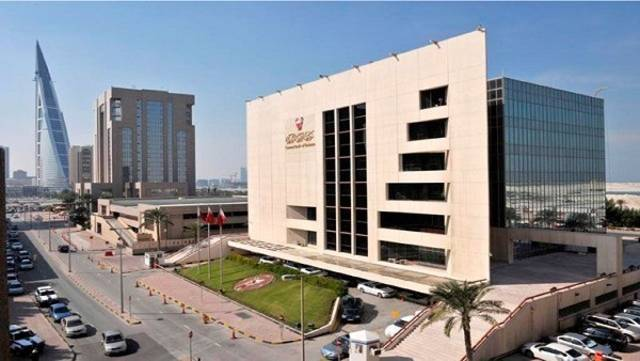 المركزي البحريني يصدر أذون خزانة حكومية بقيمة 70 مليون دينار