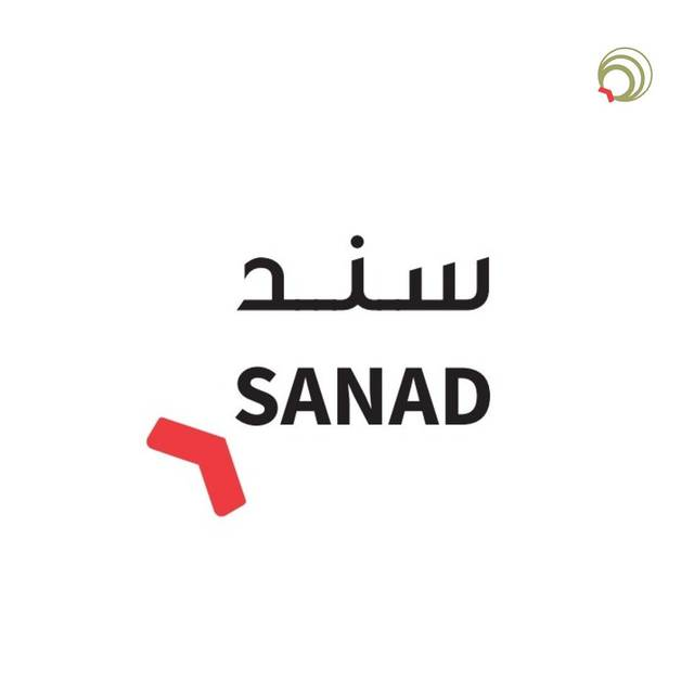 Sanad to increase the capital to KWD 58.73 million