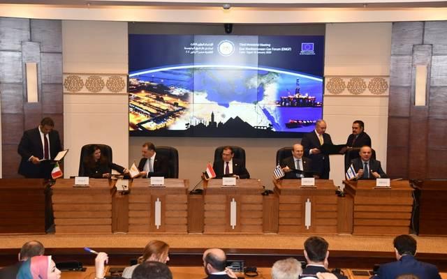 الاجتماع الوزاري الثالث لمنتدى غاز شرق المتوسط (EMGF)